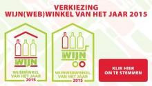 Wijn(Web)Winkel van het jaar - Banner 1-1 liggend-750